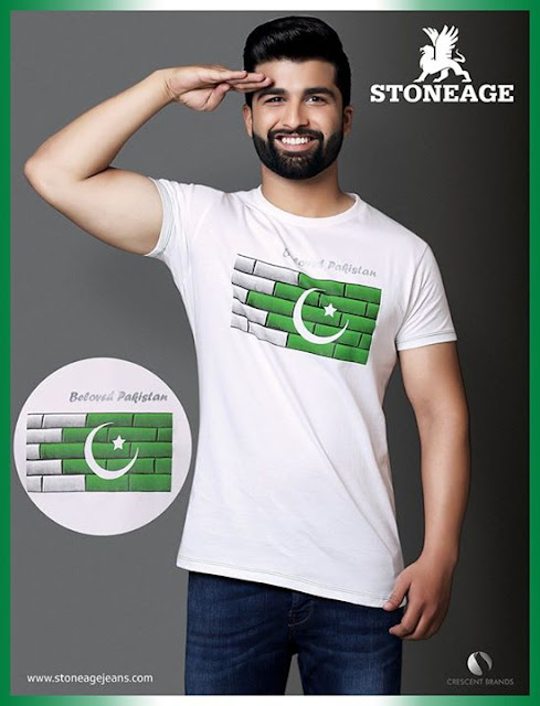 Go Green Stoneage Independence Collection 2015
