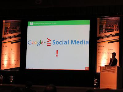 Google+ をソーシャルメディア以上に