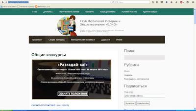 http://bingoplus.ru/obshhie-konkursy/