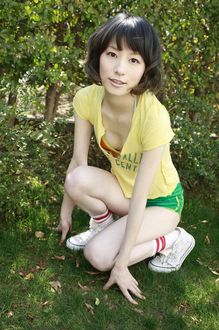 Asian Girl: Sakura Miyajima
