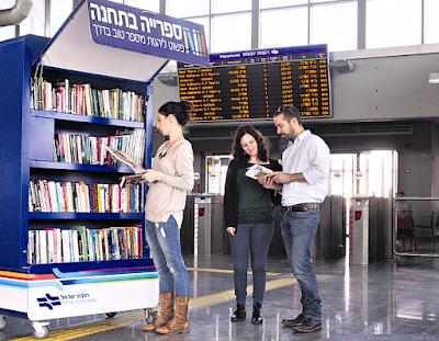 Israel a Terra do povo do livro