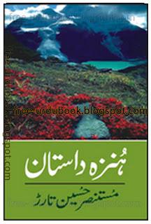 Nanga Parbat By Mustansar Hussain Tarar