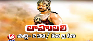 Bahubali Part - 2 Story leaked