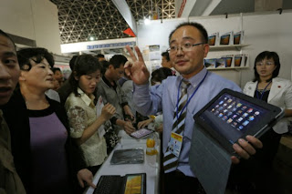 North Korea Tablet PC Picture | new gadgets, upcoming phone, gadget update | gadget pirate
