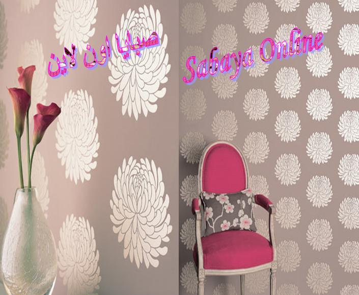 : ورق جدار غرف بنات : غرف