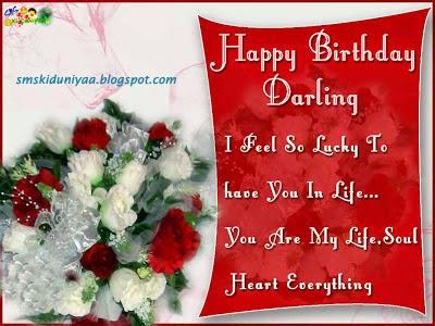 Cool Birthday Wishes To Wife Lover Husband Romantic Birthday Valentine Love Quotes Grandhistoriesus