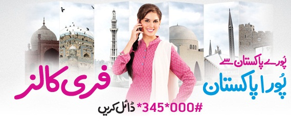 Telenor Talkshawk Poora Pakistan Free Call Offer