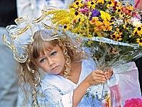 Фото Укринформ: День знаний
