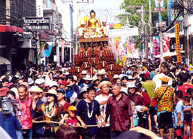 Efomania: Learn some words from Songkran Festival