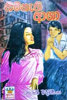 nimnathi asha sinhala novel
