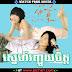Summer x Summer-[12Ep End]