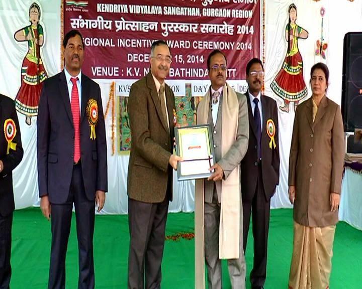 KVS Regional Incentive Award - 2014