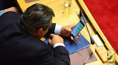 Δείτε τα SMS που αντάλλαξαν Τσίπρας - Καμμένος (Φωτο)