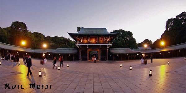 Kuil Meiji