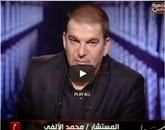 -- برنامج أسرار من تحت الكوبرى مع طونى خليفة  الإثنين 29-9-2014