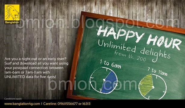 "Banglalion-WiMAX-Postpaid-Unlimited-Data-Download-Add-On-For-Limited-Plan-Users-""Happy-Hour""-200Tk-400tk-1AM-6AM-7AM-11AM"