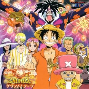 One Piece Movie 6 -Omatsuri Danshaku to Himitsu no Shima ταινιες online seires xrysoi greek subs