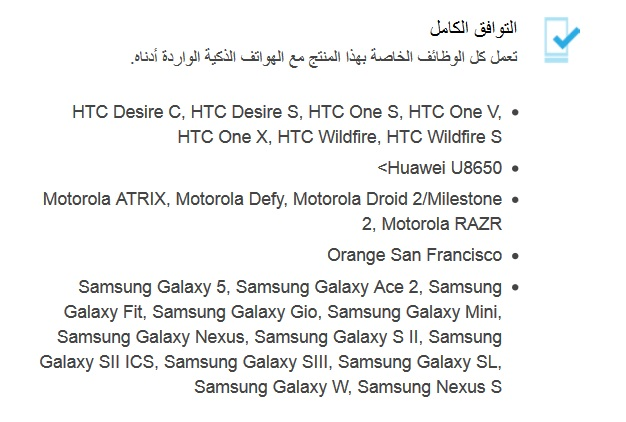 Specifications Sony SmartWatch 2
