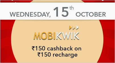 Deal-Wali Diwali Exclusive CouponDunia Offer: Cashback of Rs. 150 on a min recharge or bill payment of Rs. 150