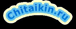 Сайт для чтения