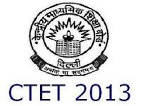CTET Result 2013 ctet.nic.in | CBSE CTET Results 2013 Date