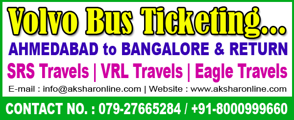DAILY SERVICE BUS TICKETING - Ahmedabad to Bangalore & Bangalore to Ahmedabad Return Bus Services | SRS TRAVELS | VRL TRAVELS | EAGLE TRAVELS CONTACT 07927665284, 8000999660 for booking