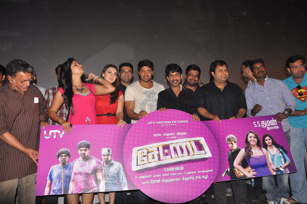 Film Settai Audio Release Stills