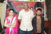 Prathighatana movie press meet photos-thumbnail-7
