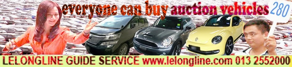 LELONGLINE GUIDE SERVICE pembelian kenderaan lelong bank 0132552000 ONLINE NOW -Ucall 4more info