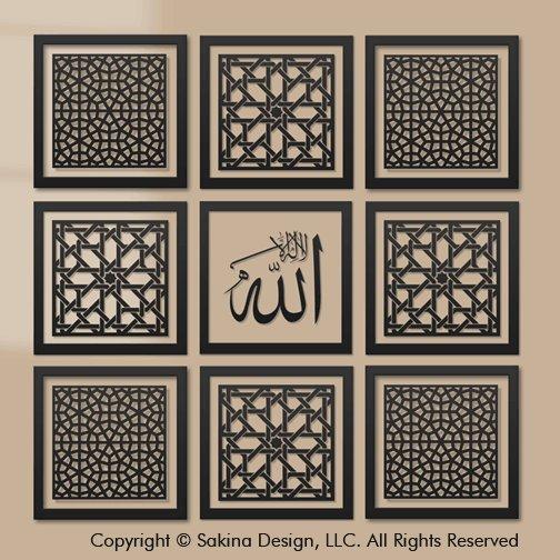Azzure Sakina Design Contemporary Islamic Art