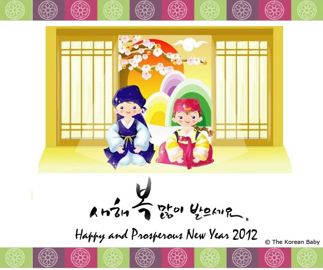 the korean baby blog happy new year our 1st newsletter m4hsunfo Images