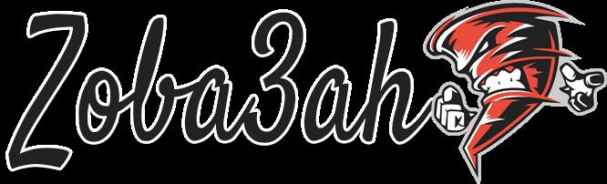 zoba3ah