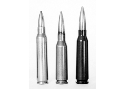 Type+81+squad+machine+gun+Ammo+(1).jpg