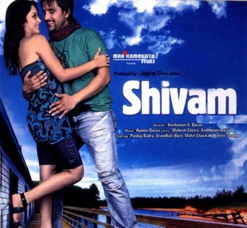 Bollywood Sheet Music September 2011: Edigitalroots.Com: Shivam Songs
