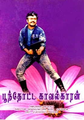 Poonthotta Kaavalkaaran (1988) - Tamil Movie