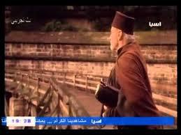 سلسلة الأفلام الوثائقية هكذا ولدت أوروبا ح2 المدن والكاتدرائيات
