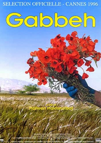 Gabbeh directed by Iranian filmmaker Mohsen Makhmalbaf