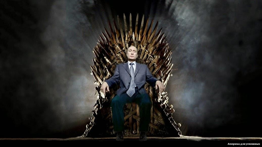 путин на железном троне