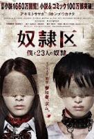 Tokyo Slaves (2014) [Vose]