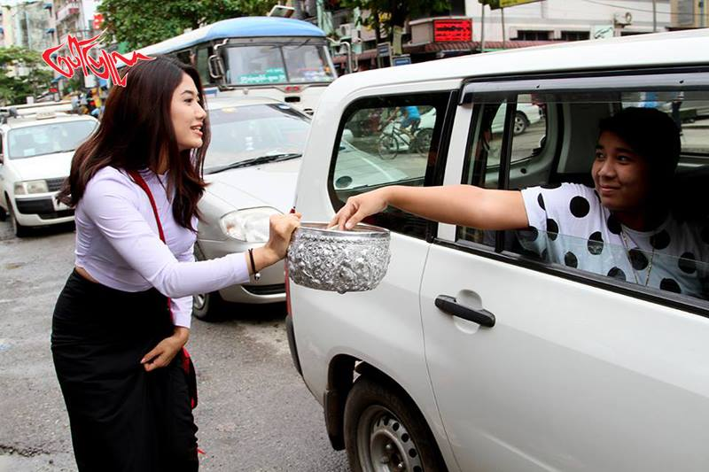 Thinzar Wint Kyaw Go Out To Yangon Street for the Donation of Flood Victims in Myanmar