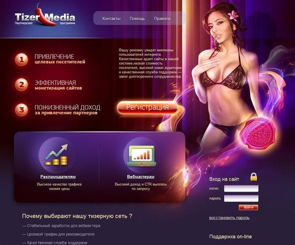 zrelaya-zhenskaya-vagina