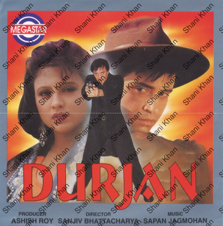 Bollywood music a to z cds visit to download http for Koi y mange zordi