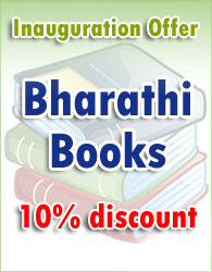 Discount sales at Bharathi Books