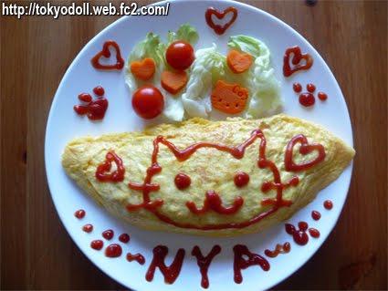 Maid Café Omelette