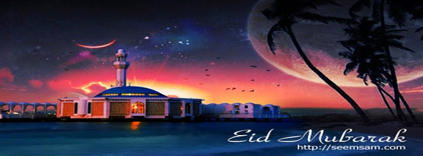Facebook EID Pictures, EID Facebook Pictures, EID 2014 Facebook Pictures, EID Mubarak Facebook Cover Photos