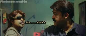 dialogue photo comments, malayalam photo comments, malayalam facebook