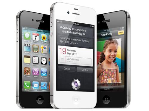 dengan anda semua harga iphone 4s di malaysia untuk rekod iphone 4s ...