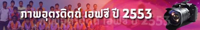 http://uttaradit-fc.blogspot.com/2014/01/httpspicasawebgooglecom1178806189138498.html