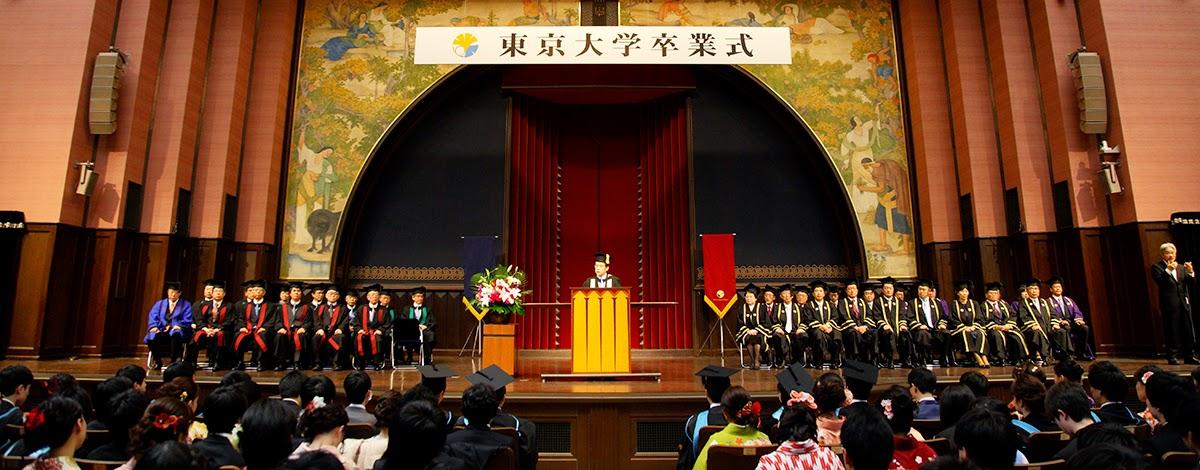 Hội trường Trường đại học Tokyo Nhật Bản