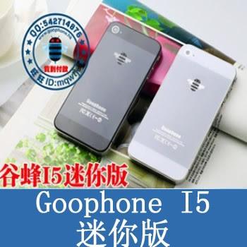 iphone 5 clone goophone i5